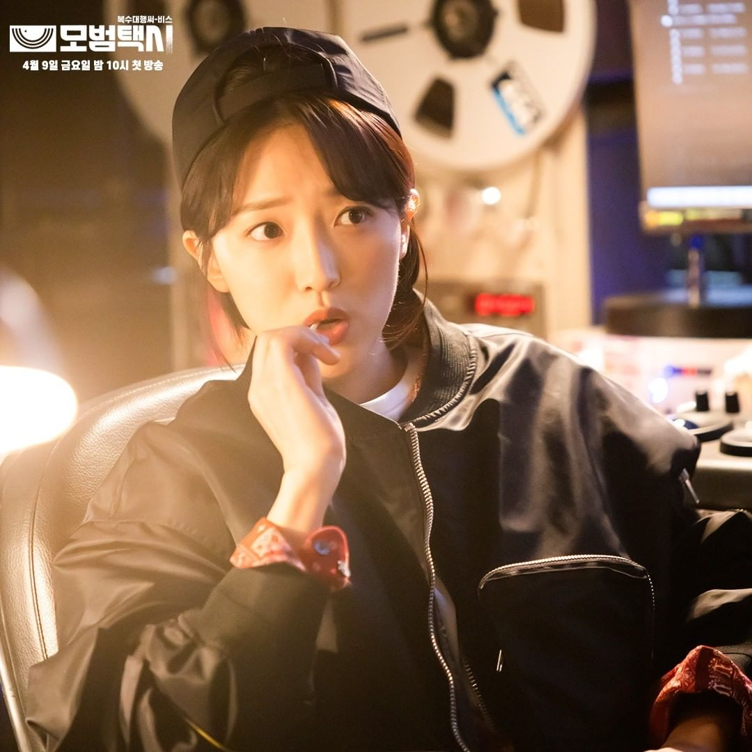 Reasons to watch the K-drama Taxi Driver