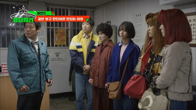 lee soo kyung in reply 1988
