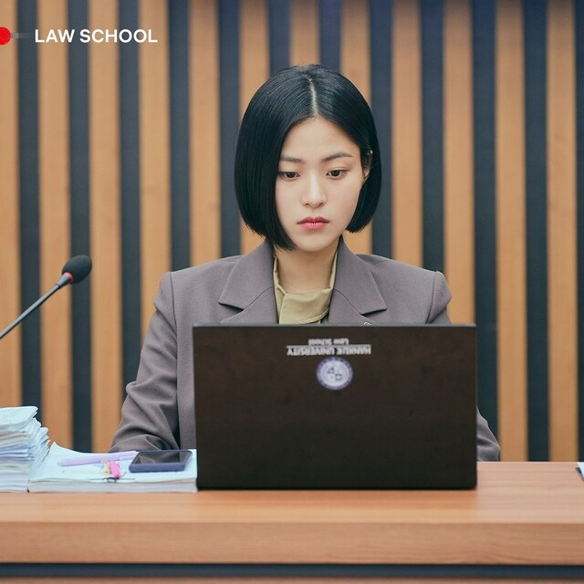 lee soo kyung in law school
