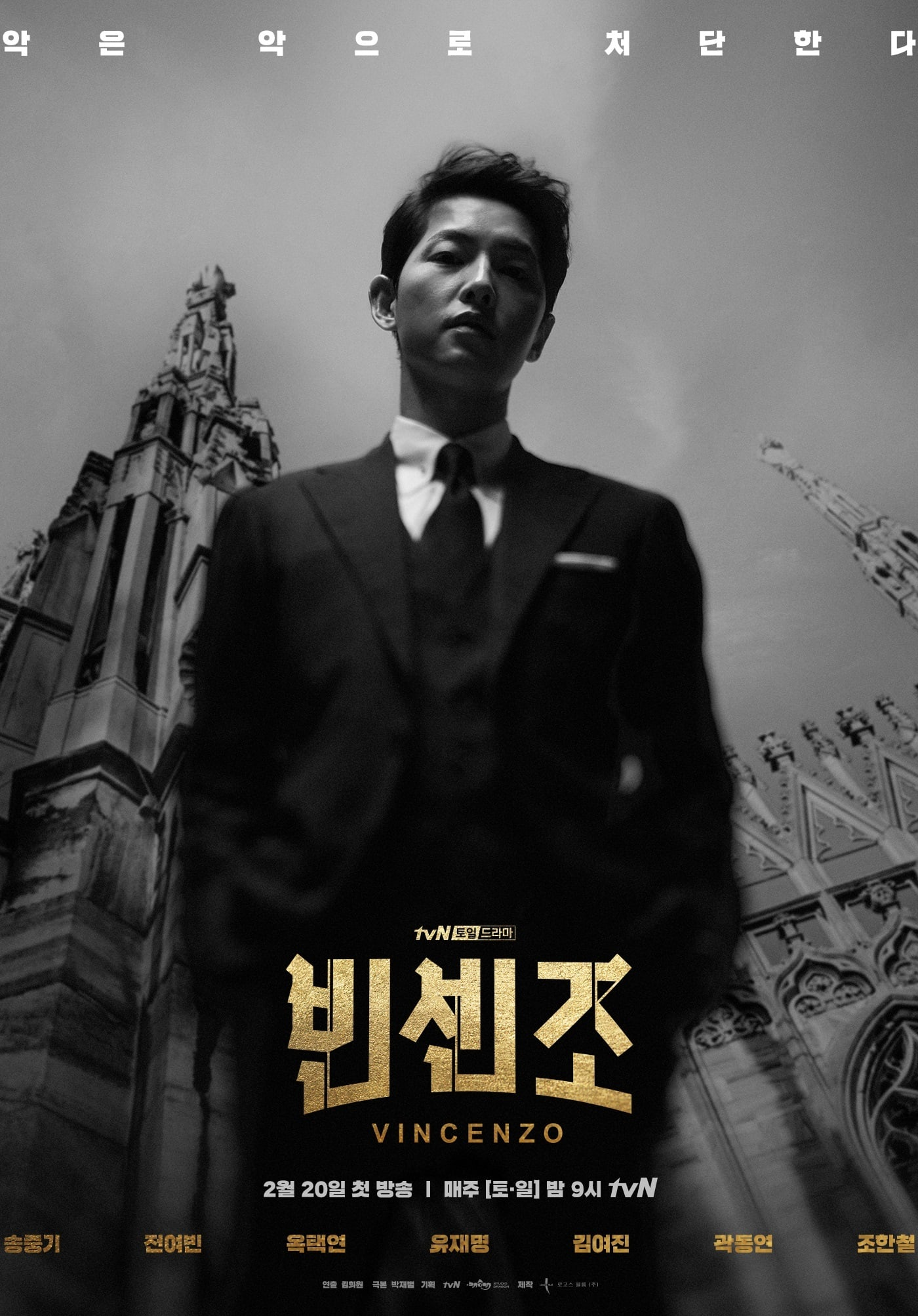 An honest review of the K-drama Vincenzo