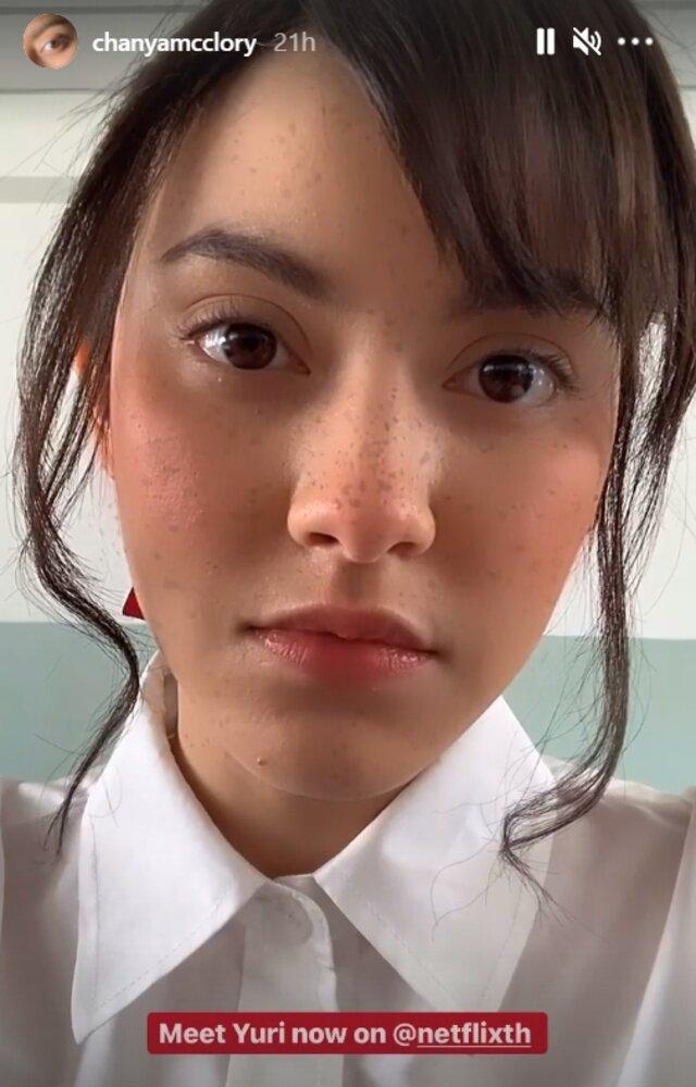 chanya mcclory yuri