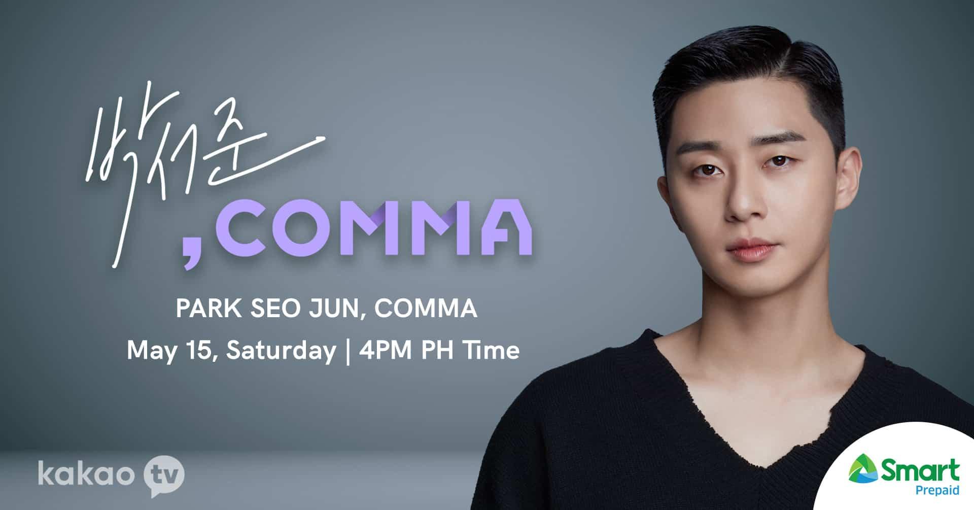 Park Seo Joon's online fan meet 2021