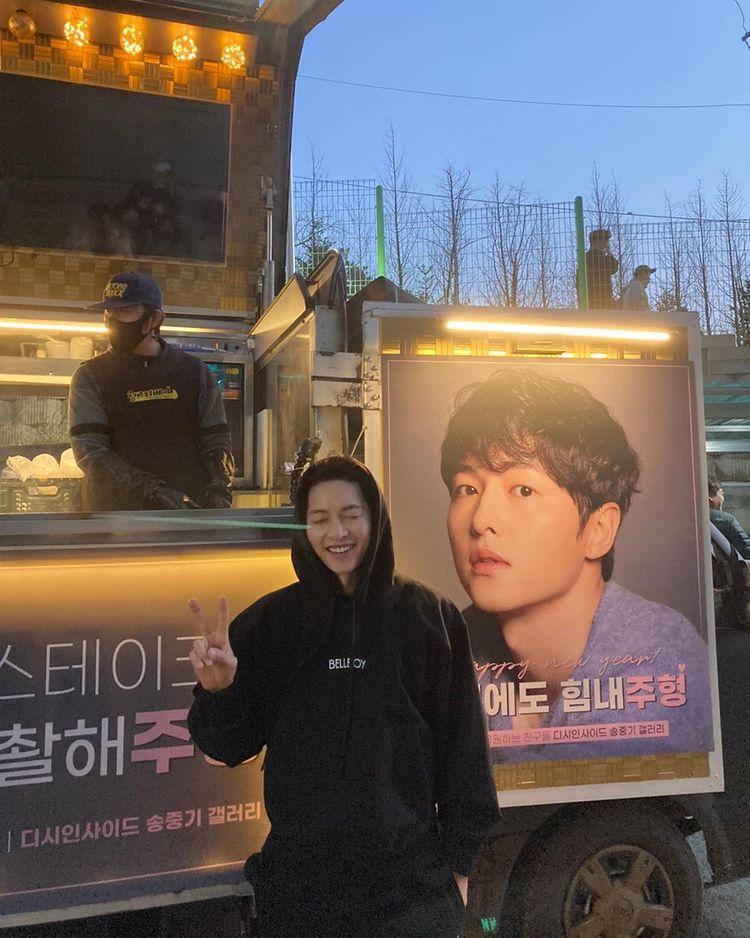 Song Joong Ki's personality