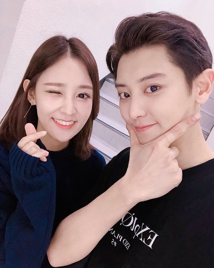 Korean stars who have celebrity siblings: Park Chanyeol and Park Yoora