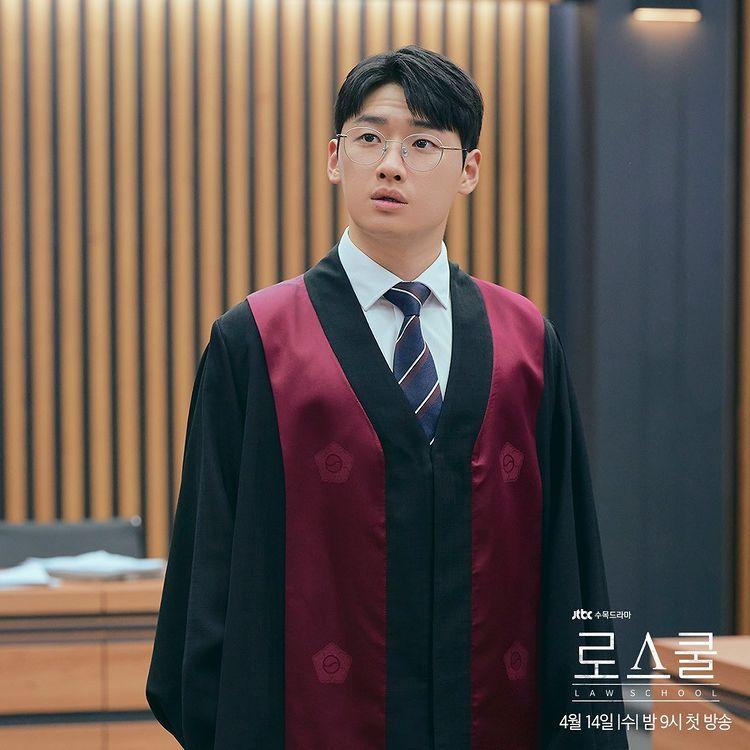 Law School cast members: David Lee