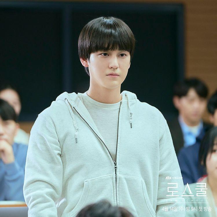 Law School cast members: Kim Bum