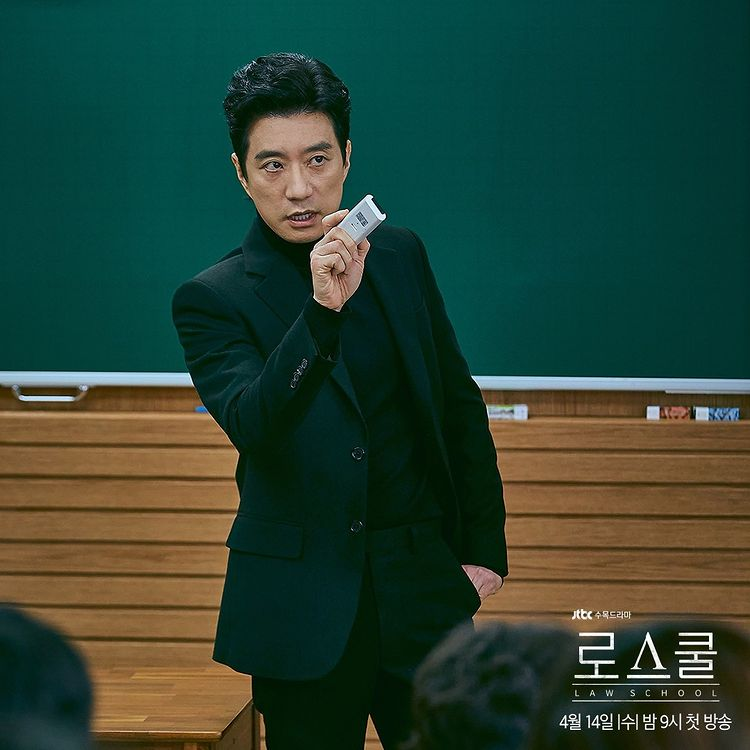 Law School cast members: Kim Myung Min