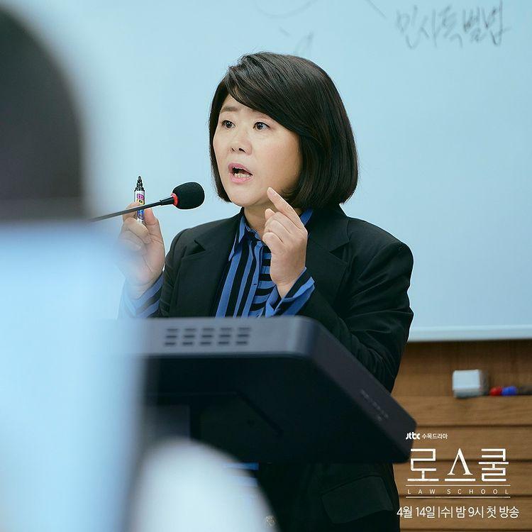Law School cast members: Lee Jung Eun