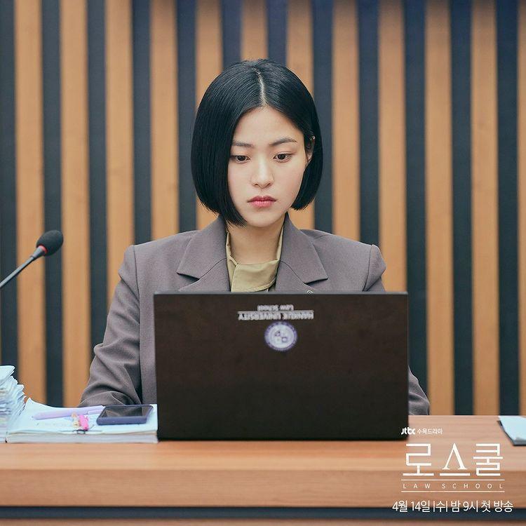 Law School cast members: Lee Soo Kyung