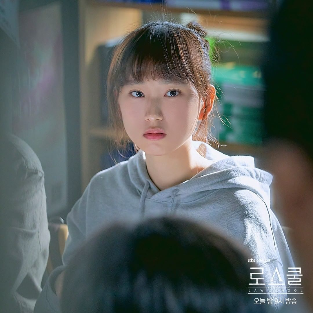 Law School cast members: Ryu Hye Young
