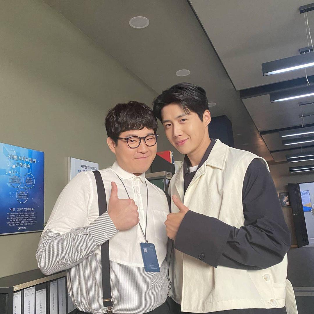 Law School cast members: Kim Min Seok