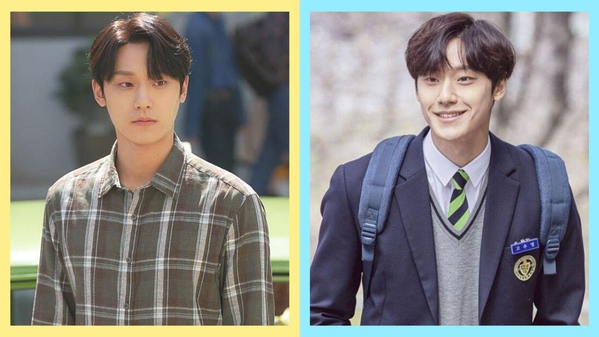 Lee Do Hyun K-dramas on Netflix and Viu