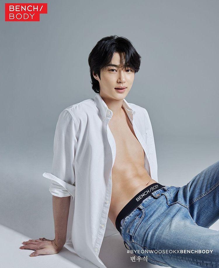 Byeon Woo Seok is Bench's latest endorser