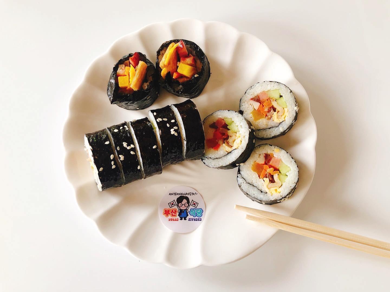 Busan Kitchen: Gimbap