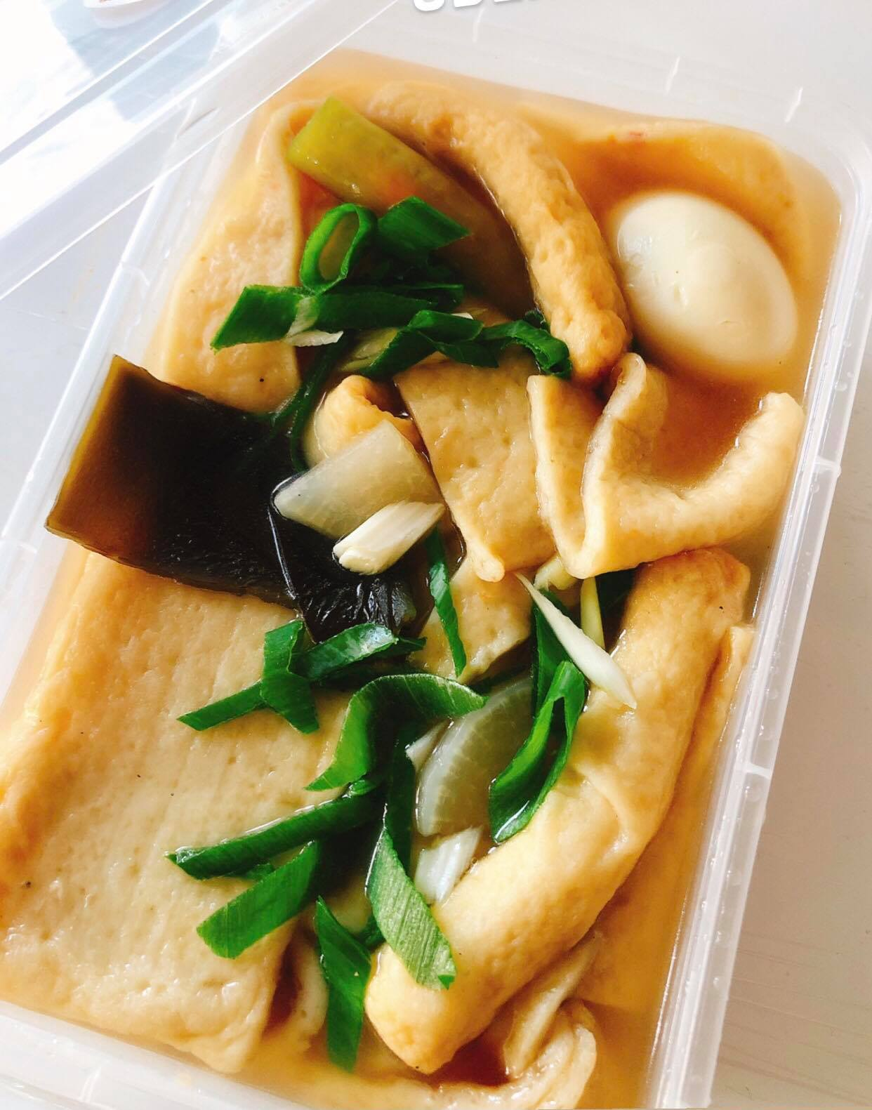 Busan Kitchen: Odeng