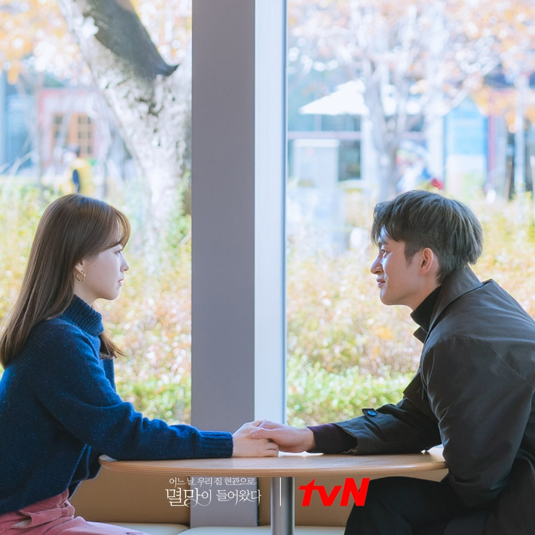 Interview with Doom At Your Service's Park Bo Young and Seo In Guk