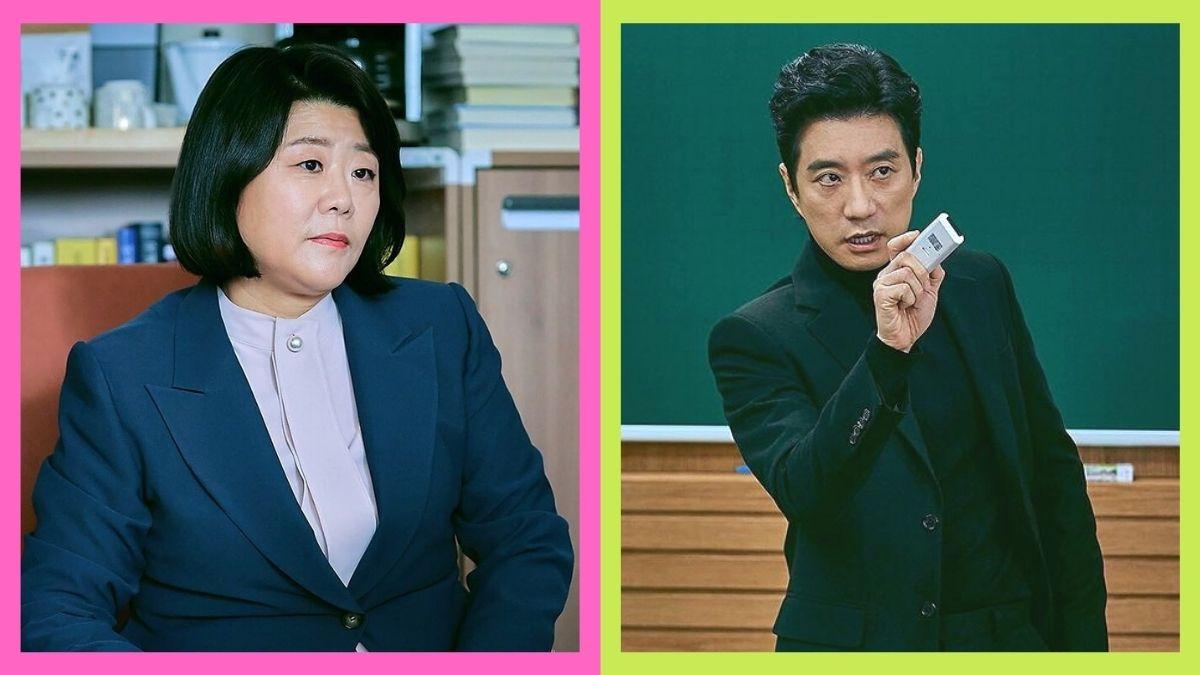 Law School cast K-dramas