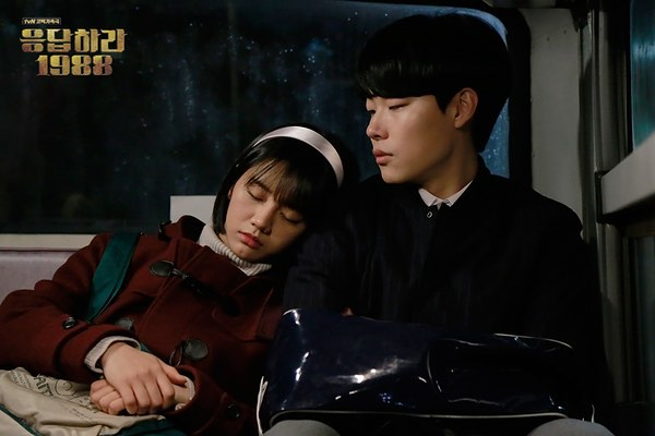 A timeline of Hyeri and Ryu Jun Yeol's relationship