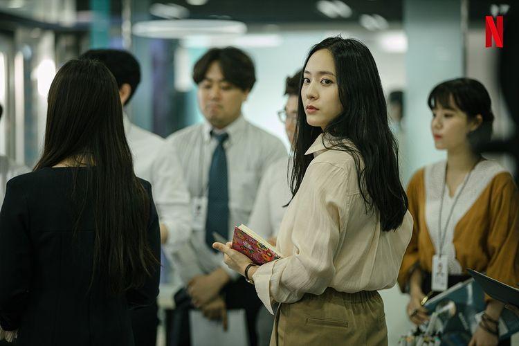Sweet & Sour cast: Krystal Jung