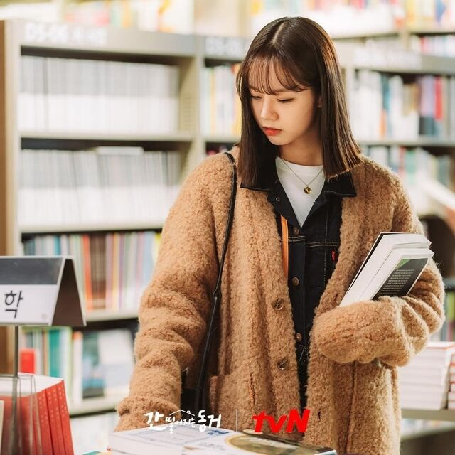 my roommate is a gumiho hyeri
