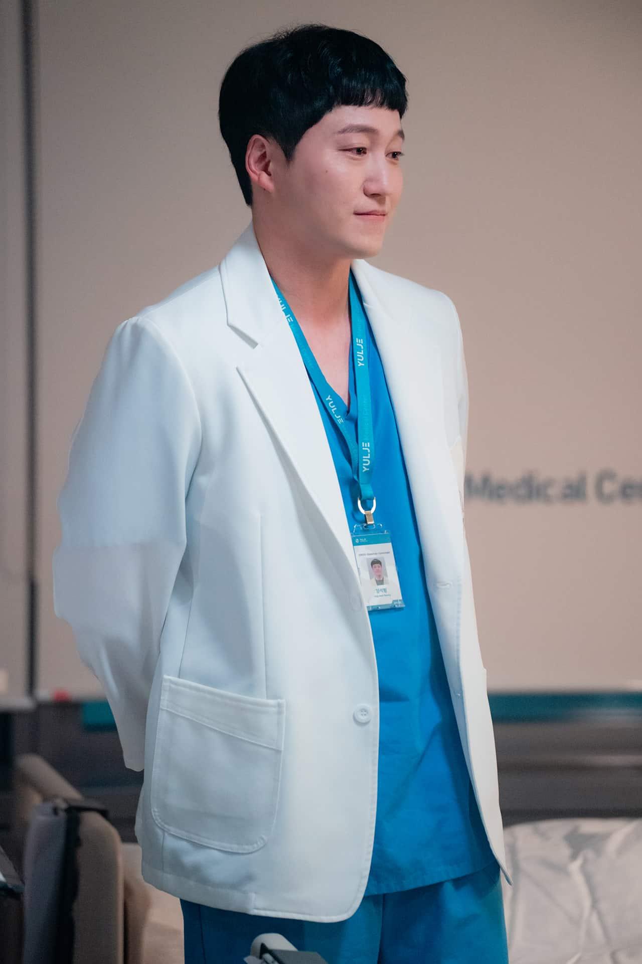 Guide to the Hospital Playlist Season 2 characters: Yang Seok Hyeong