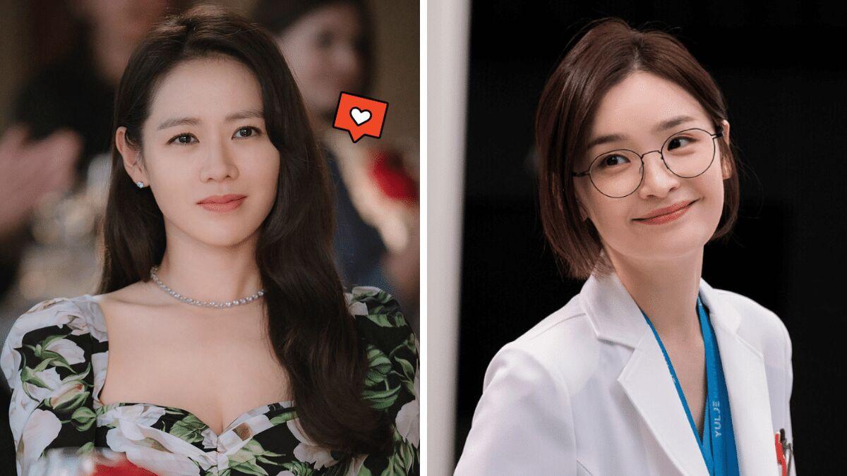 Son Ye Jin's New Drama 39