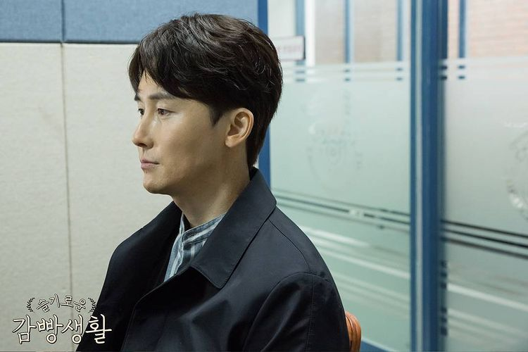Prison Playbook and Hospital Playlist crossover