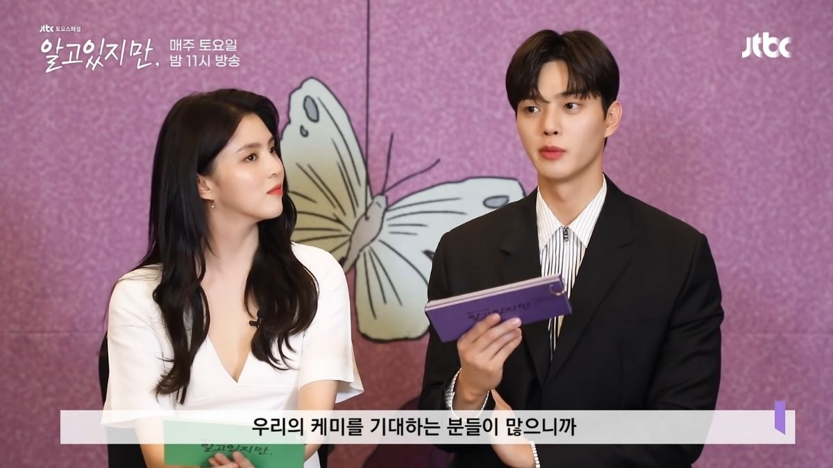 Han So Hee and Song Kang think they look like the webtoon version of their 'Nevertheless' characters