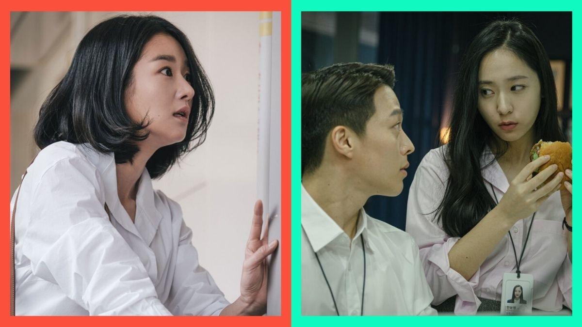 Best Korean movies with shocking plot twists