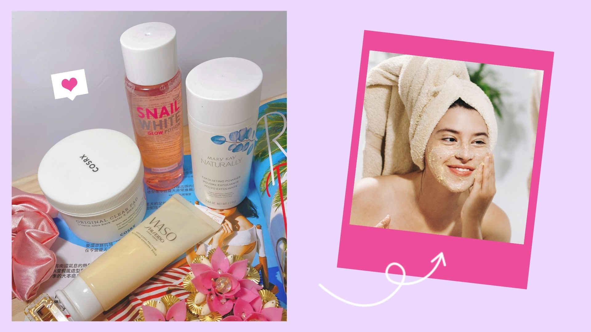 The best exfoliating products for glowing skin
