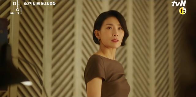 Kim Seo Hyung in Mine