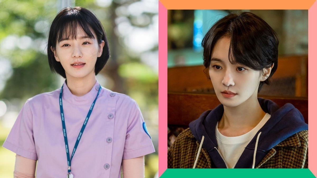 Park Gyu Young K-dramas