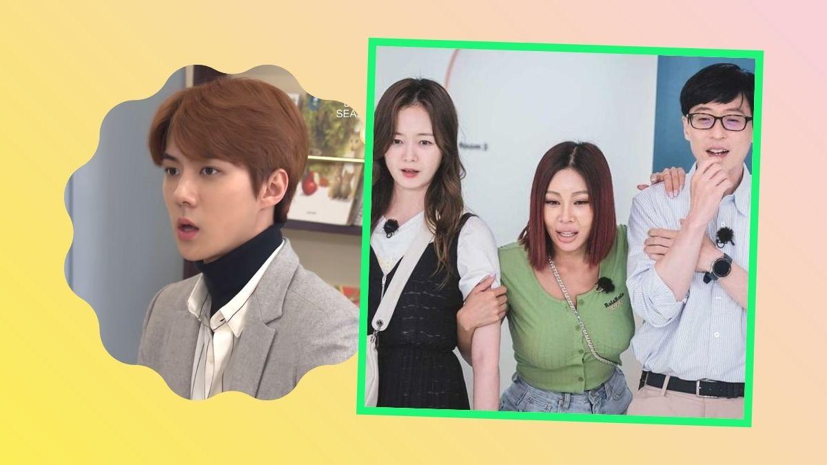 Korean variety shows that involve games