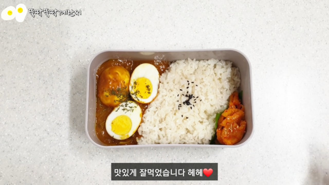 Hard-boiled egg curry served with seasoned pickled radish