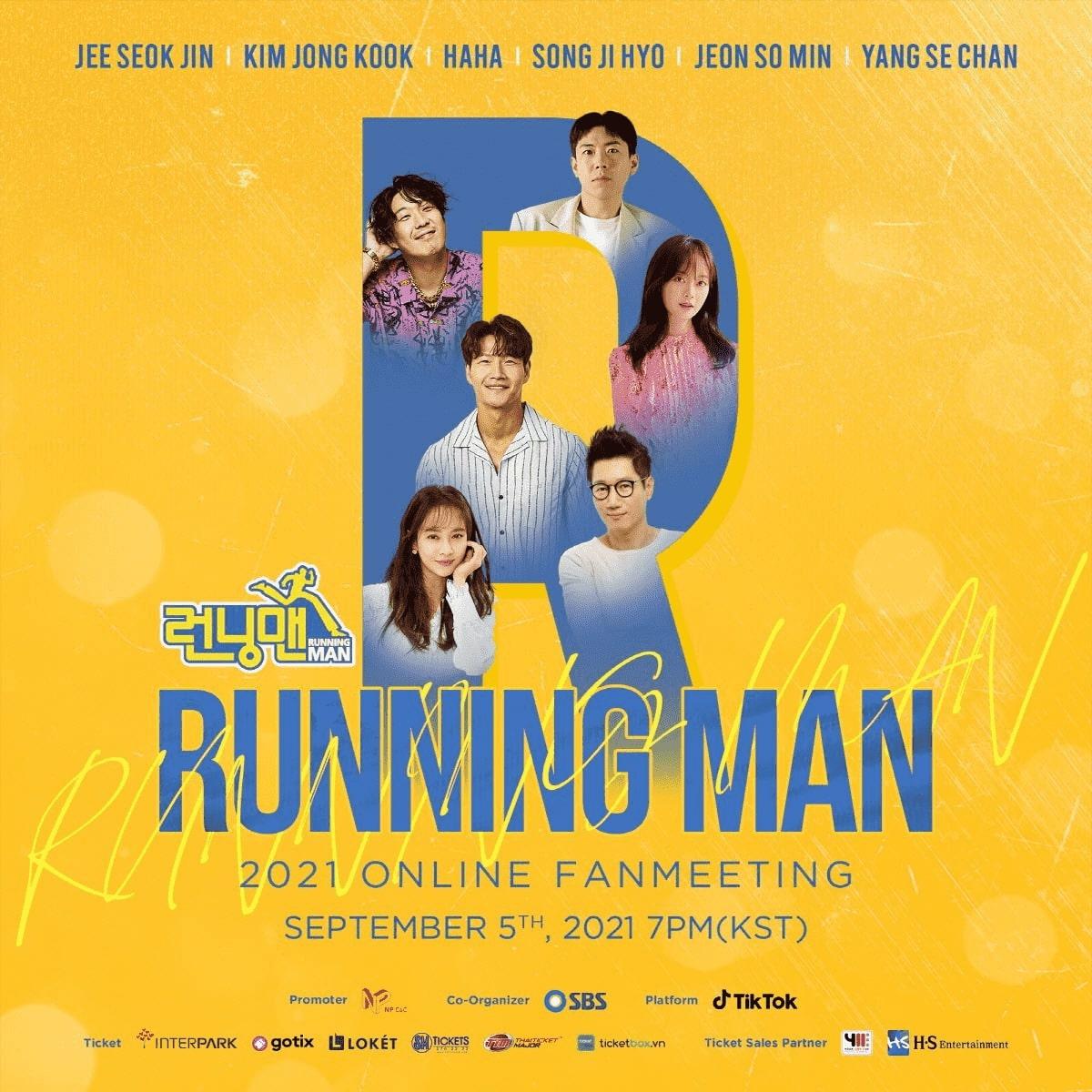 Running Man online fan meet on TikTok