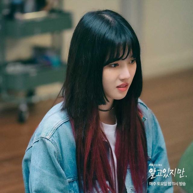Yang Hye Ji ca Oh Bit Na în Cu toate acestea
