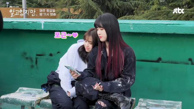 Yu Na Bi and Oh Bit Na in Nevertheless