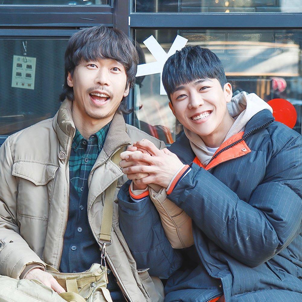Chae Jong Hyeop facts