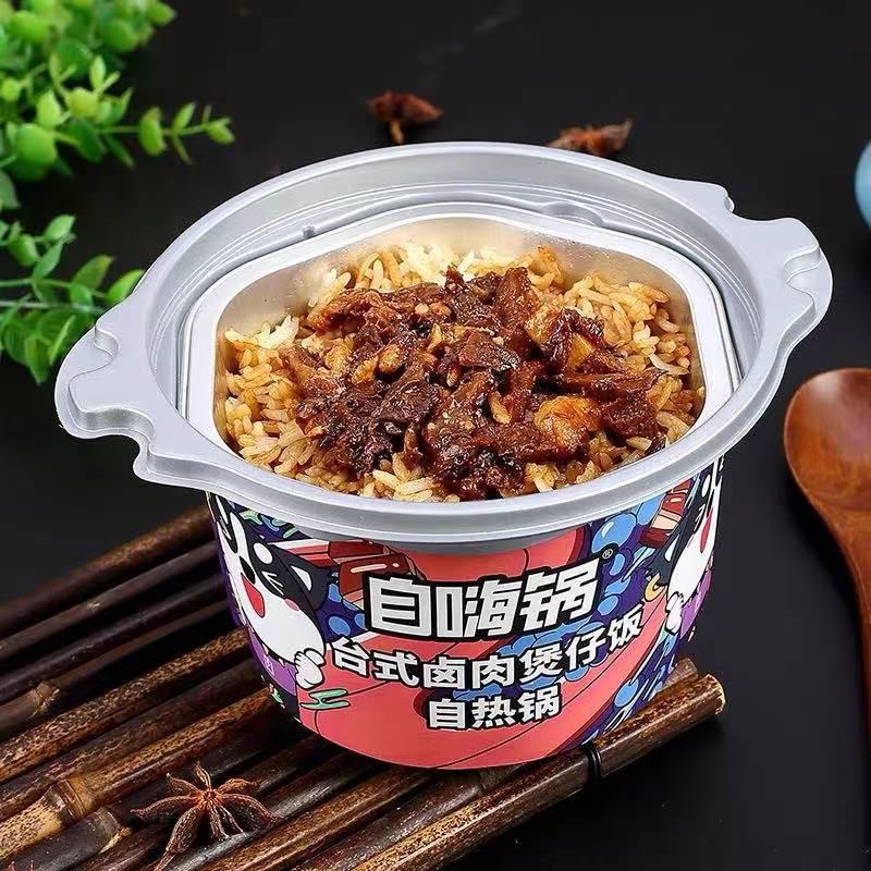 self-heating rice meal