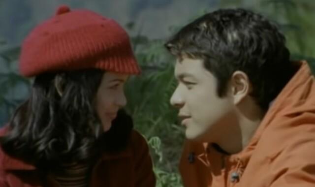 mgayong nandito ka movie
