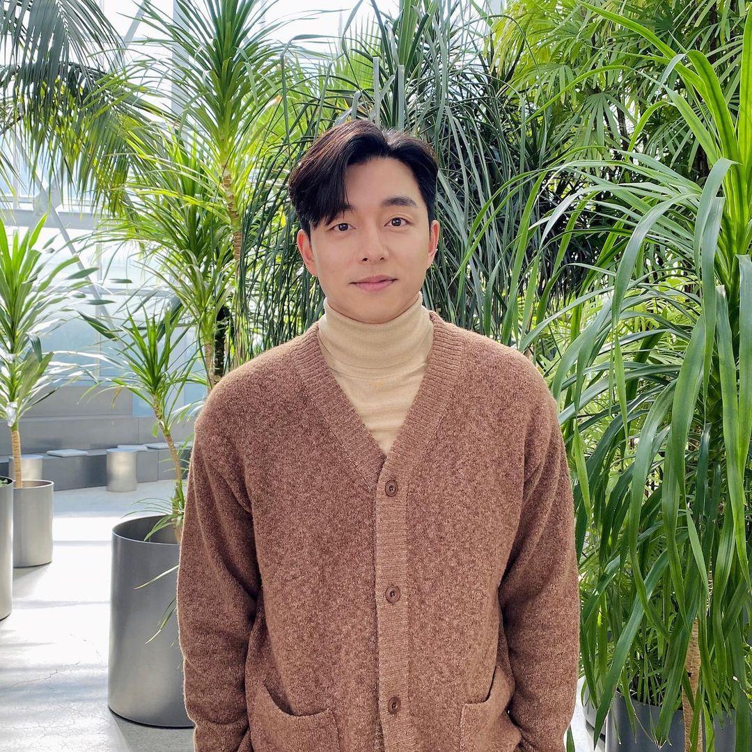 Korean actors who don't have official social media accounts: Gong Yoo