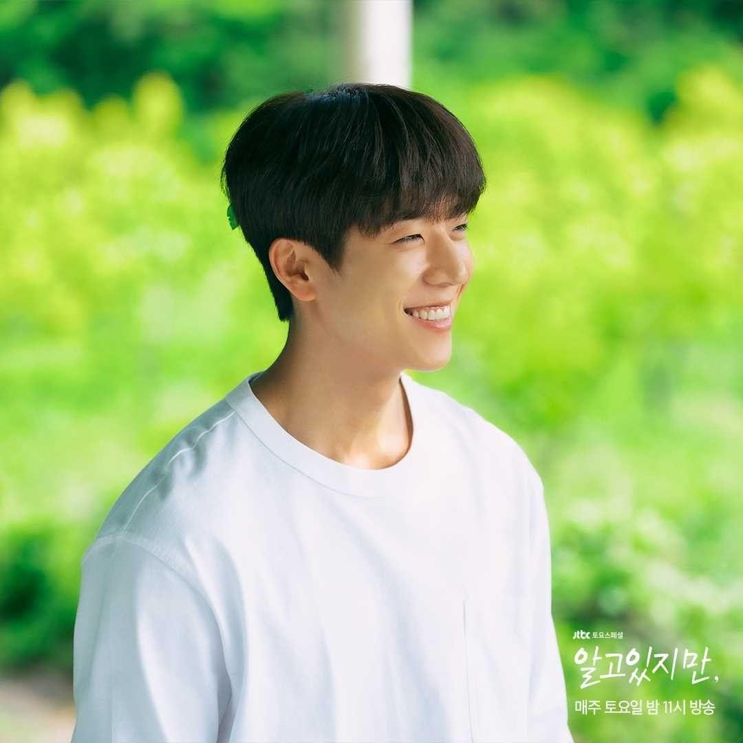 Nevertheless cast member: Chae Jong Hyeop