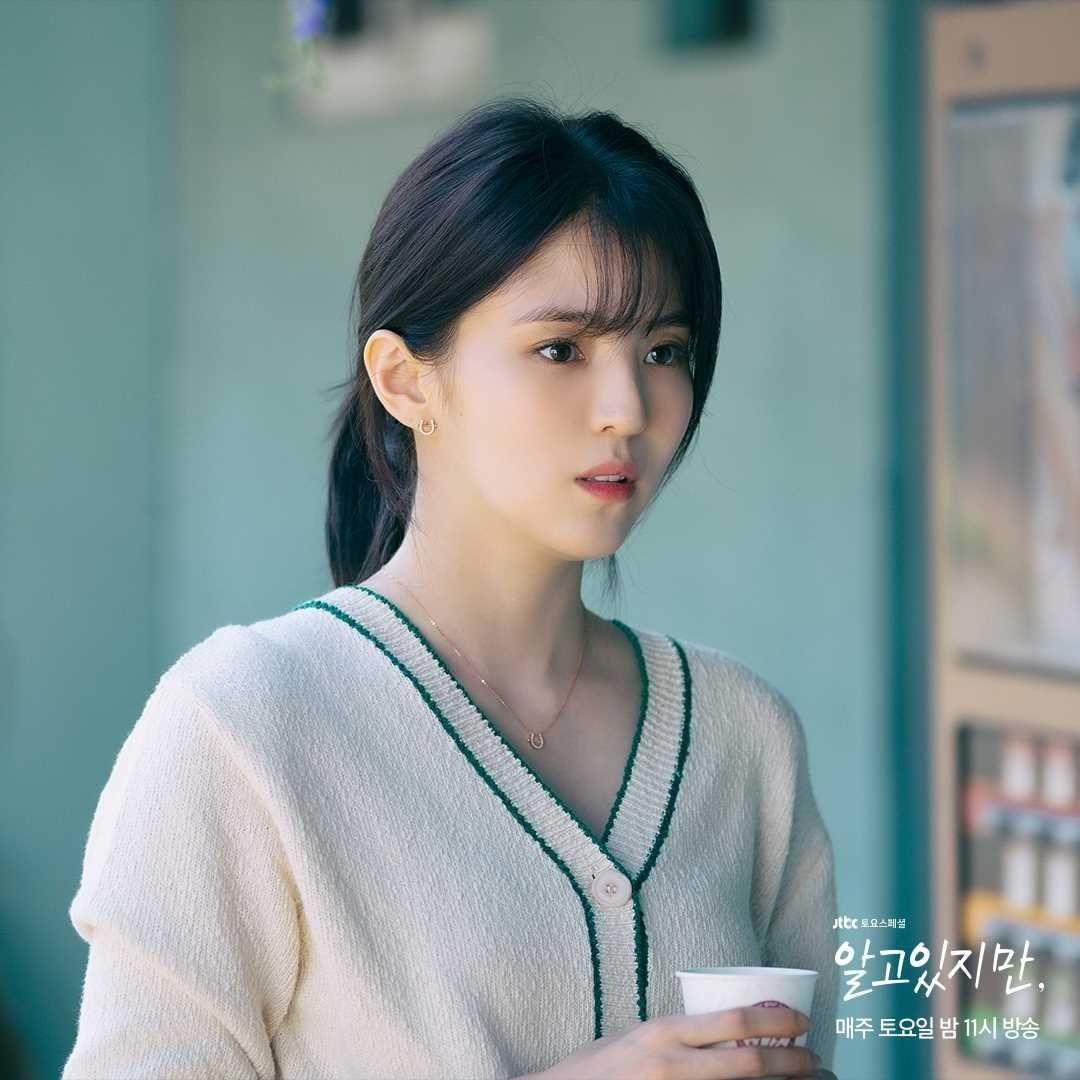 Nevertheless cast member: Han So Hee
