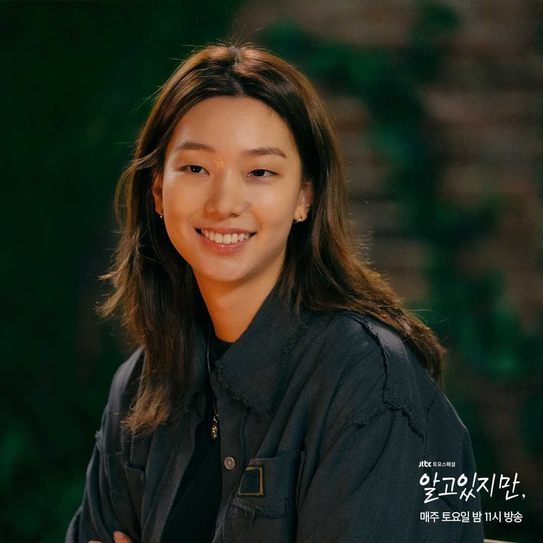Nevertheless cast member: Lee Ho Jung