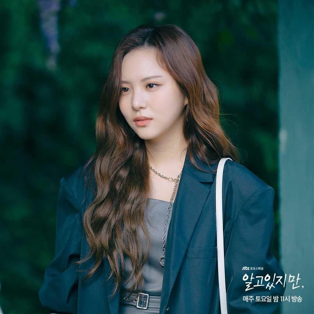 Nevertheless cast member: Lee Yul Eum