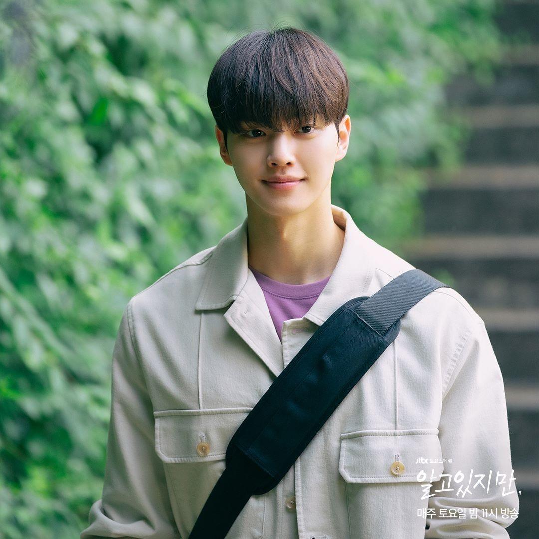 Nevertheless cast member: Song Kang