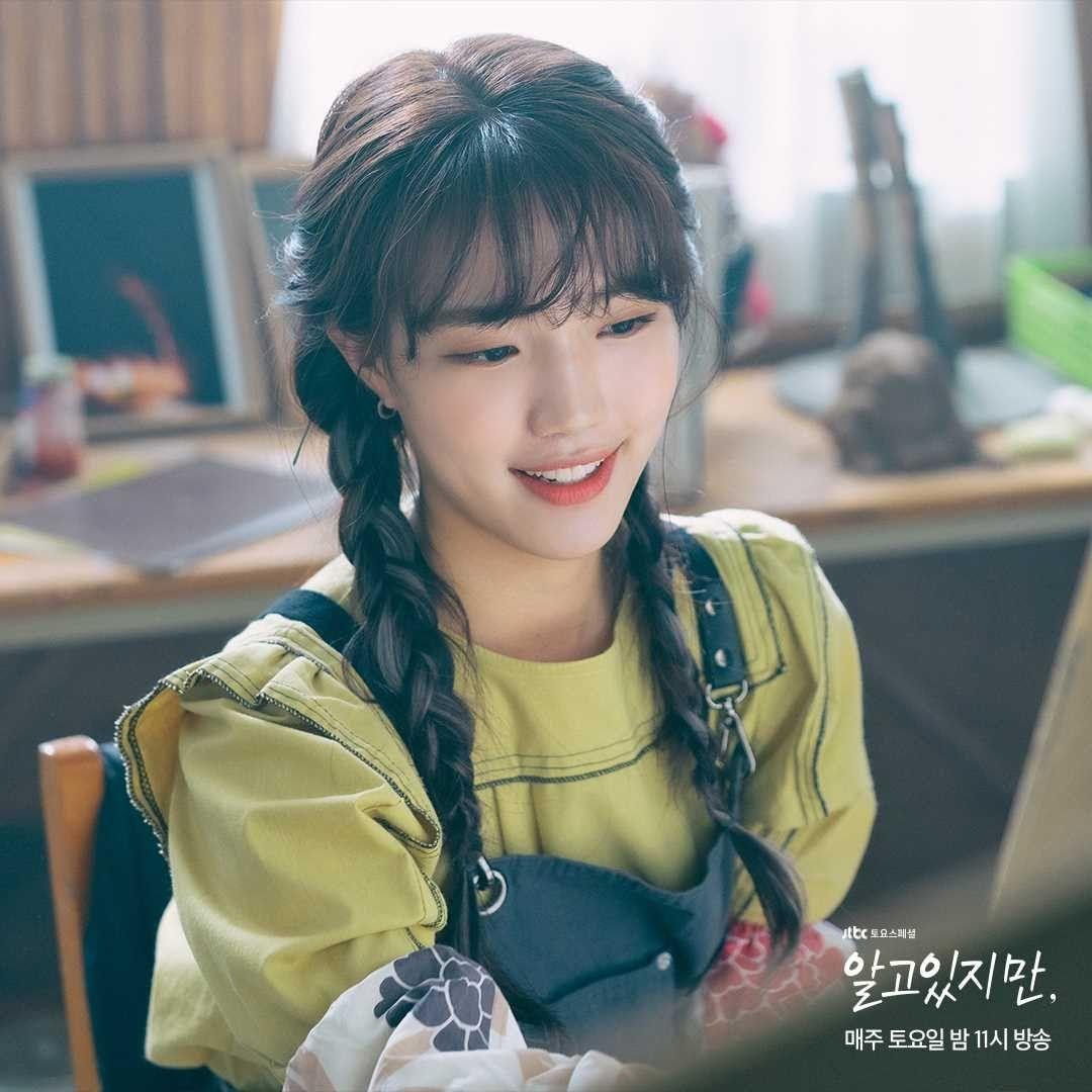 Nevertheless cast member: Yoon Seo Ah