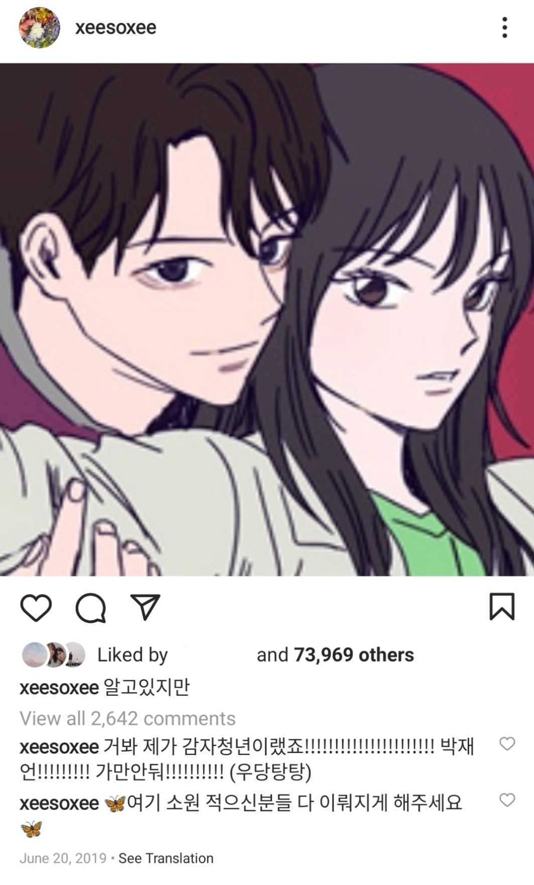 Han So Hee posted about the 'Nevertheless' webtoon two years ago