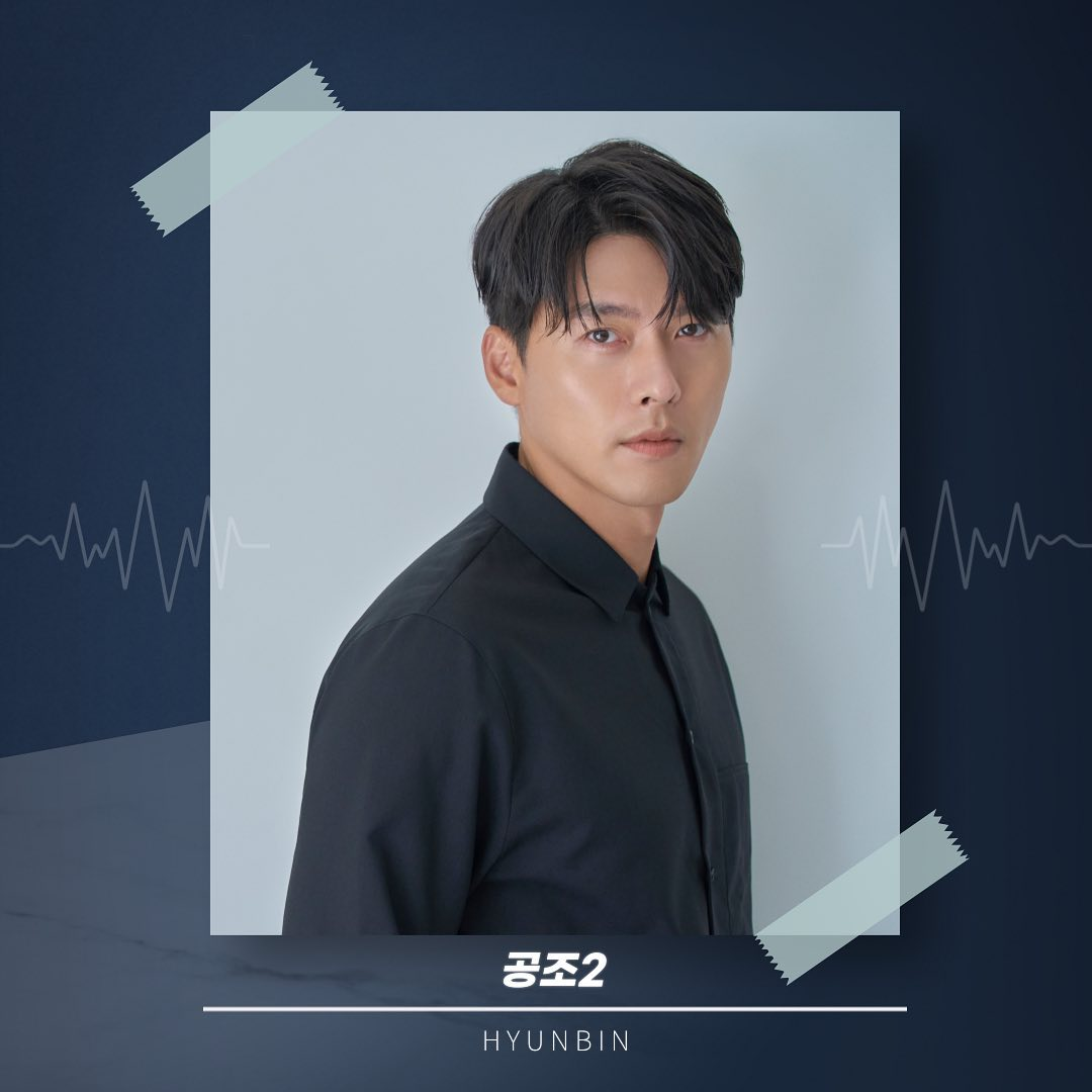Korean actors who've established their entertainment agencies: Hyun Bin