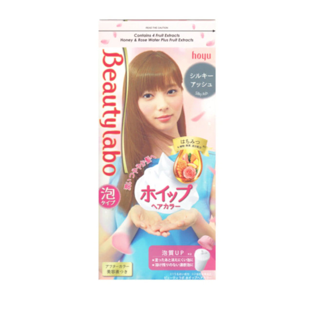Beautylabo Whip Hair Color in Silky Ash